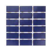 Imagem de Cerâmica Cristal Marinho Acetinado Tipo A Borda Bold 5x10cm 1,80m² Azul - Elizabeth