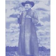 Revestimento de Parede Padre Cícero 30x40cm - Eliane