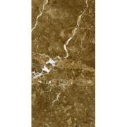 Imagem de Porcelanato Marmo Imperatore Castano Esmaltado Polido HD Tipo A 52,7x105cm 1,70m² Marrom - Biancogres