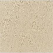 Cerâmica PSI62220 Acetinado Tipo A 46x46cm 2,5800 m² Bege - Incenor