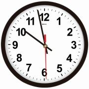 Imagem de  Relógio de Parede 39,5 cm Branco 1028 - Relobraz
