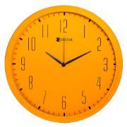 Imagem de  Relógio de Parede Work Alumínio 39,5 cm Laranja 3650 - Relobraz