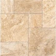 Imagem de Cerâmica Rocca Beige 53,3x53,3cm 2,27 m²  Bege - Arielle